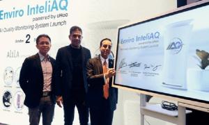 INTELIAQ Air Quality Monitoring System