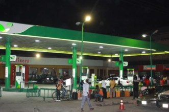 Forte Oil Plc has announced the termination of the contracts between it and four franchised filling stations, which were shutdown by the Department of Petroleum Resources at the weekend for manipulating their dispensing pumps, among other offences.