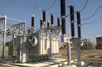 Delta state Power generation