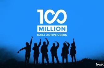Truecaller Reaches 100 Million Daily