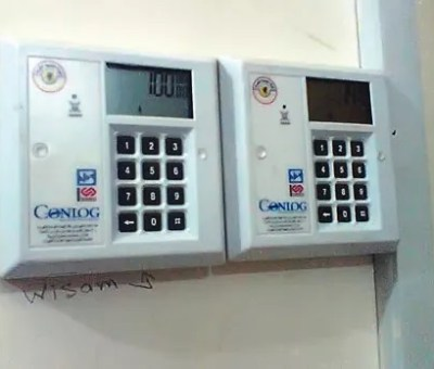 FG, Discos Fail To Achieve Meter Installation Target