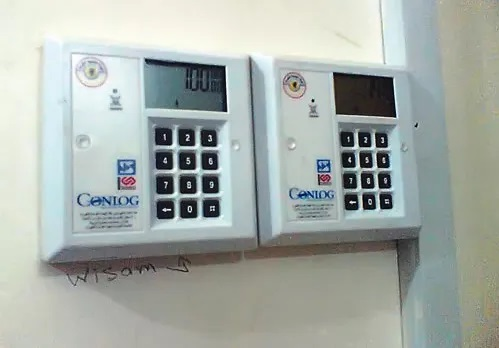Despite Interventions, Six Million Electricity Consumers On Estimated Billing