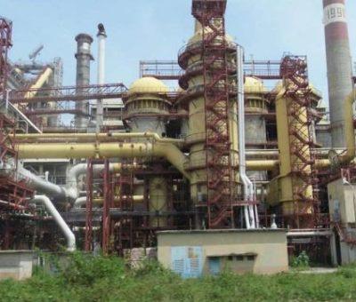 Ajaokuta Steel Plant