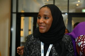 Halima Dangote, Group Executive Director of Dangote Group