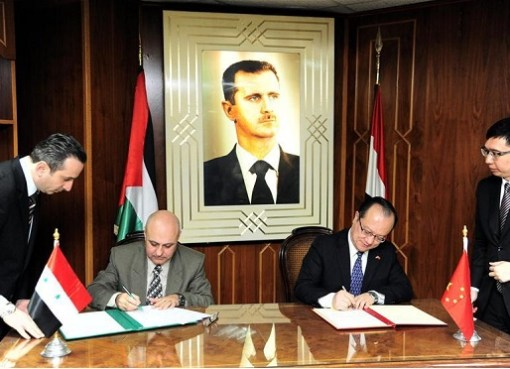 China Syria Agreement
