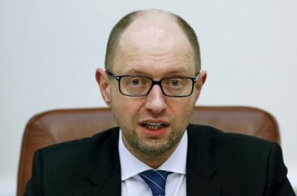 Ukrainian Prime Minister