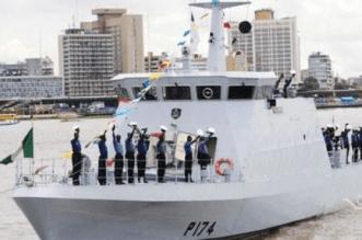 Gulf of Guinea Security