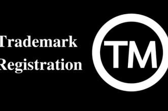 Trademarks registry
