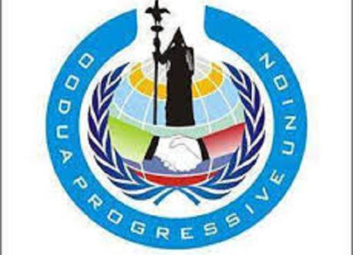 Odudua Progressive Union OPU