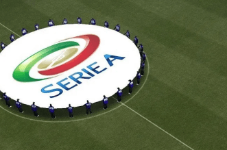 Italy's Serie A To Resume on June 20