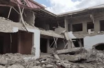 Demolished Nigerian High Commission Building