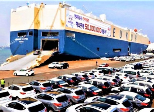 NCS Makes Vehicle Log Book Mandatory For Clearance Of Imported Vehicles