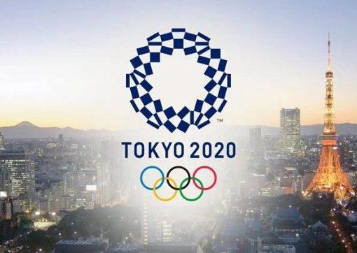 IOC Chief Declares Tokyo 2020 Closed