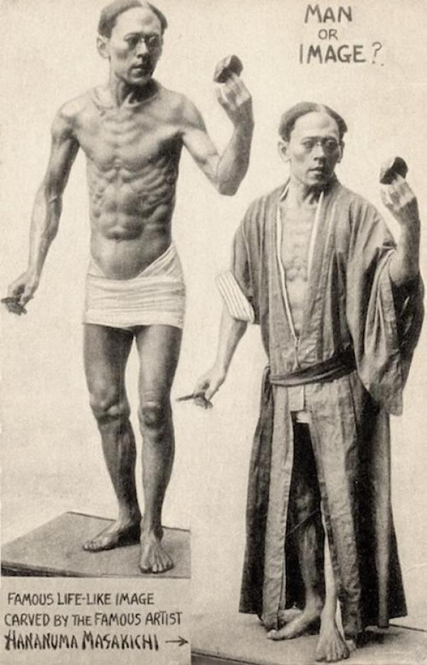 Masakichi-statue2