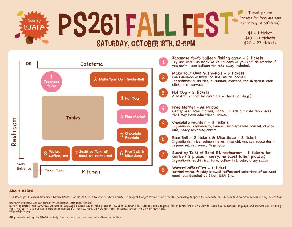 PS261FallFest_2014