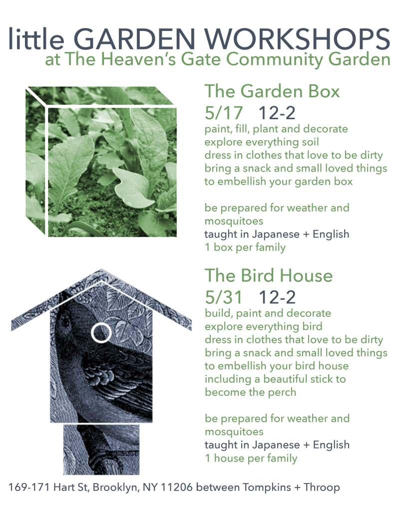 garden_workshop_mira