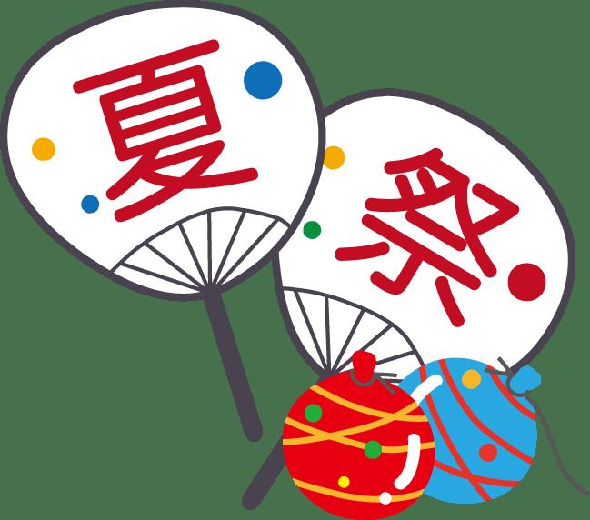 natsu_matsuri