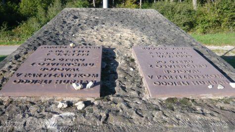 ... a na prosbu p. Hrabovskej kladieme kamienky na pamätné dosky Alfréda Wetzlera a Rudolfa Vrbu, Židov, ktorým sa ako prvým podarilo utiecť z Osvienčimu a vydať svedectvo o jeho hrôzach. Obaja po úteku z Osvienčimu bojovali proti fašistom v podjavorinskom partizánskom oddieli Hurban.