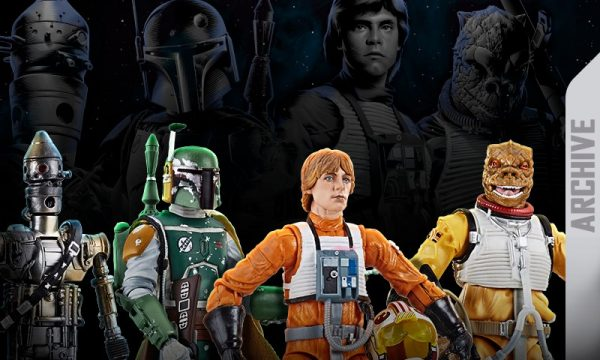 BANNER STAR WARS FIGURAS ARCHIVE