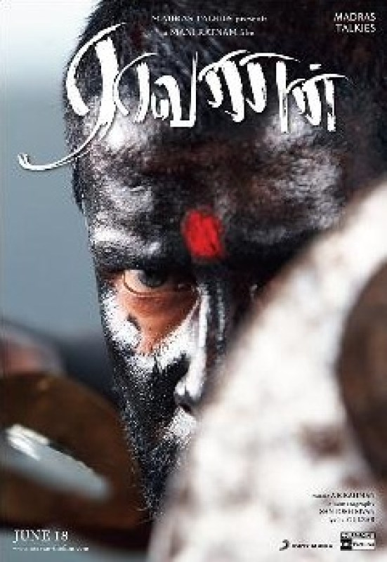 raavan movie mani ratnam tamil