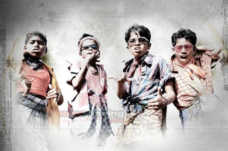 Pasanga movie tamil