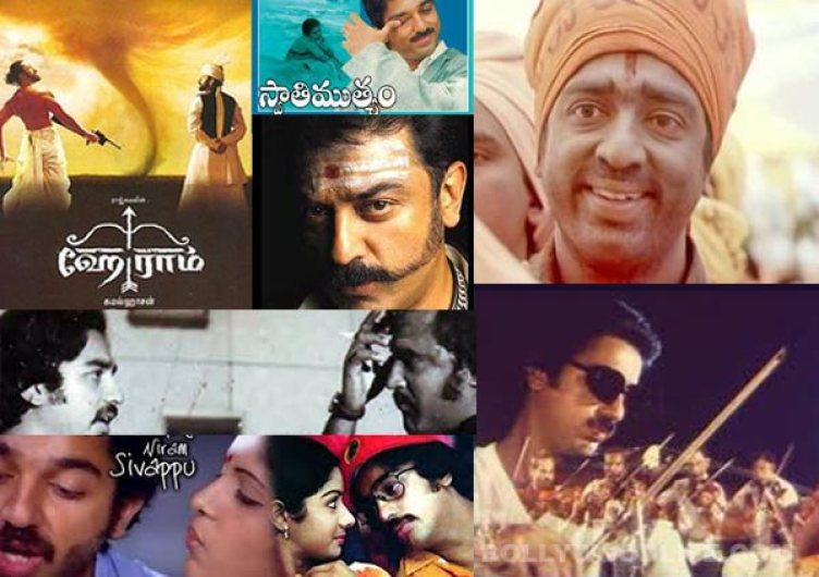 kamal haasan music song tamil