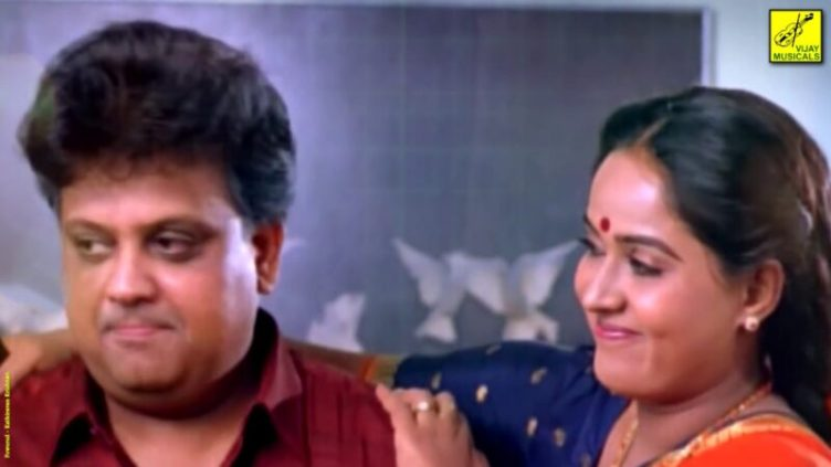 sigaram sp bala 1991 tamil movie radha rekha