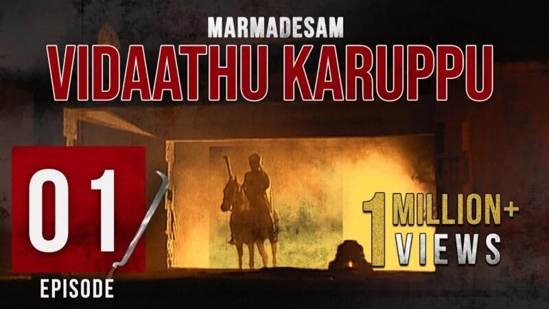 Marmadesam Vidaathu Karuppu Warrior Religion K Balachander