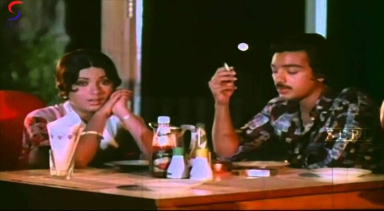Ilamai Oonjal Aadukirathu Tamil Kamal Haasan