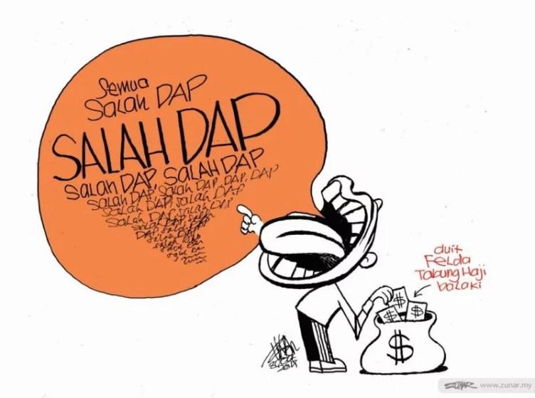 Salah DAP Snippet Politics Zunar