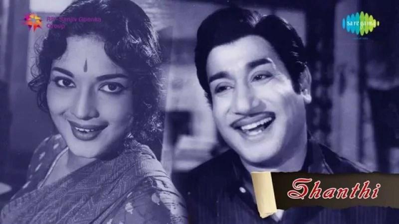 Yaar Antha Nilavu Sivaji Ganesan Tamil Movie Santhi 1965