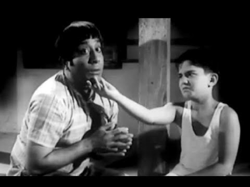 Raman Ethanai Ramanadi Sivaji Ganesan
