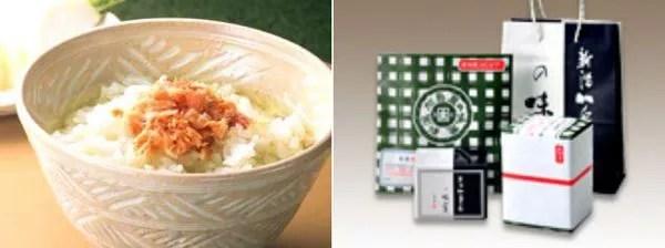 「さけ茶漬」創業160年の加島屋+紙袋
