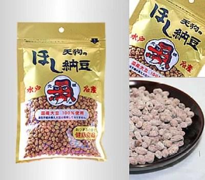 茨城名物&グルメ⑤変化球、干し納豆