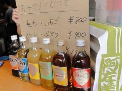 埼玉の有名かき氷⑩シロップは店頭販売しています