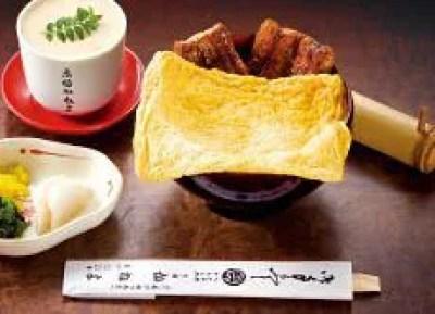 京都名物&グルメ③京極かねよのきんし丼〜出し巻きたまごのインパクトに驚く!〜