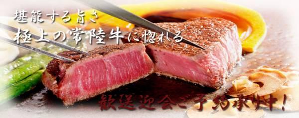 水戸市グルメ&名物⑨目の前で焼く迫力!常陸牛ステーキ