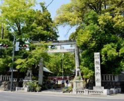 埼玉県の秩父神社★お参り前に知っておきたい10のこと