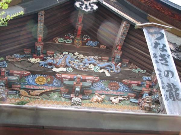 埼玉県秩父神社④見どころ:神社の東北(表鬼門)を守護する青龍「つなぎの龍」
