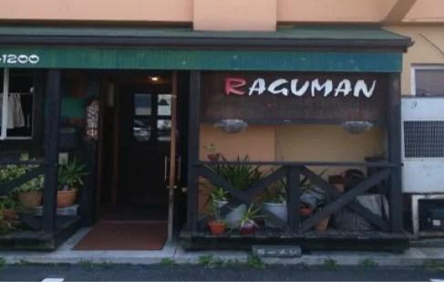 和歌山おすすめラーメンランキング③女性でも入りやすいオシャレなお店 「RAGUMAN」