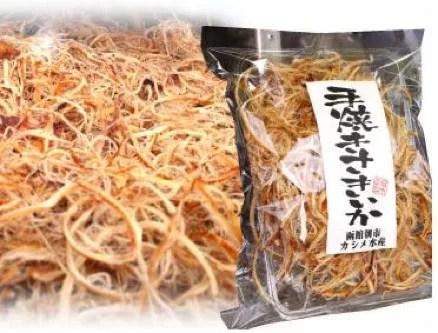 函館お土産ランキング5. カシメ水産の「裂きイカ」