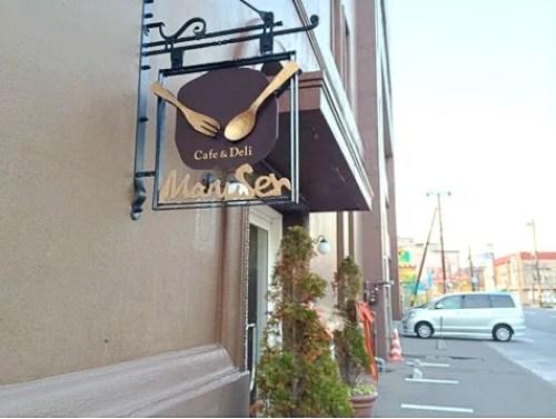 函館カフェランキング3. ボリューム満点「Cafe&Deli MARUSEN」