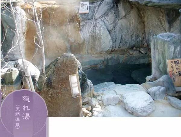 奈良の温泉ランキング⑦37種類の風呂!虹の湯 西大和店