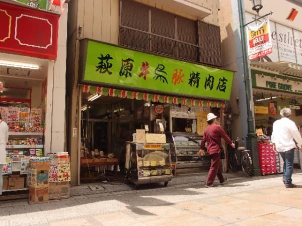 川越名物グルメ⑩昔ながらのお肉屋さん萩原精肉店の「コロッケ」