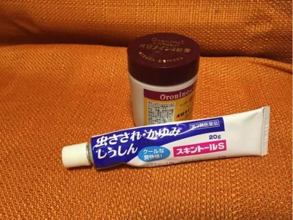 沖縄旅行の持ち物⑤夏の夜は結構刺されちゃいます…虫刺され薬
