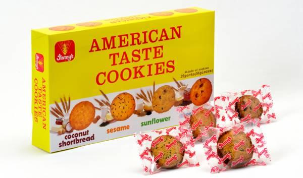 沖縄県お土産ランキング③アメリカンテイストな箱がオシャレ!ジミーのアメリカンテイストクッキー