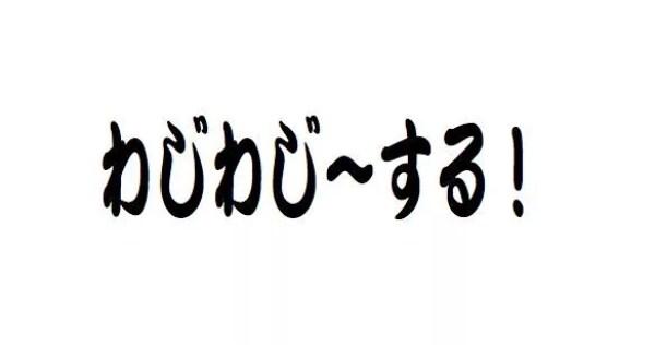 沖縄県人が方言で怒ってる!超危険な沖縄弁10選