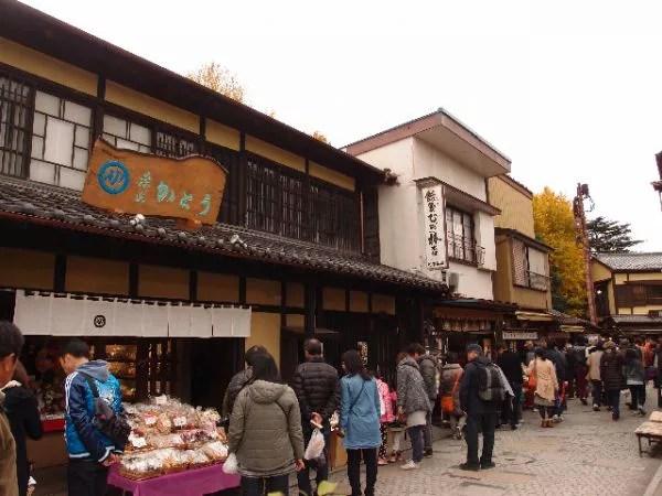 川越の菓子屋横丁⑨食べ歩きから贈答用まで「菓匠かとう」