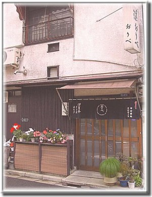 浅草すき焼きランキング⑧知る人ぞ知る名店「伊賀牛 すき焼き 水炊き おりべ」