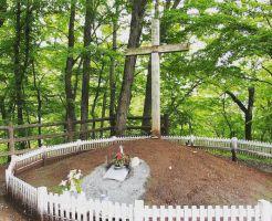 青森県パワースポットランキング①ありえない伝説「キリストの墓」